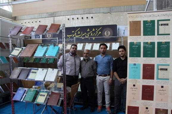 همکاران بخش فروش مرکز پژوهشی میراث مکتوب - از راست: بهروز علیپور، رسول اسلامی، حسین شاملو و مجید یکتا