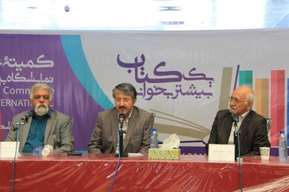 از راست: غلامرضا جمشیدنژاد اول، اکبر ایرانی و جمشید کیانفر