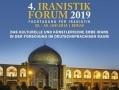 ایرانشناسی در برلین